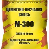 Цпс м 300 а1