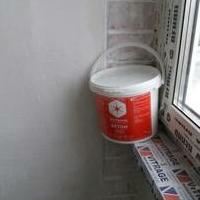 Жидкая теплоизоляция для стен Актерм Бетон