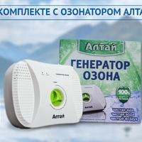 Озонатор+ ионизатор АЛТАЙ для воды и воздуха, от производителя.