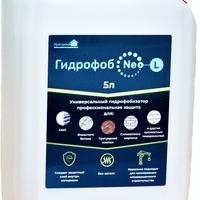 Гидрофобизатор ГидрофобNeo-L, канистра 5 л