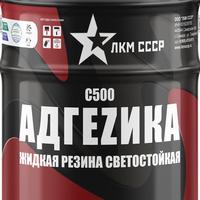 Жидкая кровля ЛКМ СССР