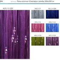 Нитяные шторы Portgallery однотонные плотные