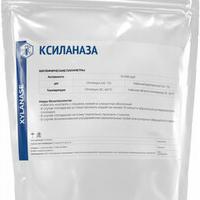 Ксиланаза (Xylanase)