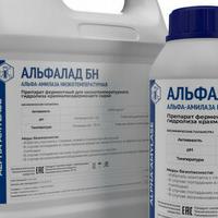 Альфа-амилаза бактериальная низкотемпературная