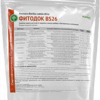 Фитодок BS26 Organic - сухая форма