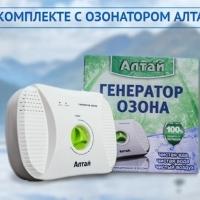 Озонатор АЛТАЙ для уничтожения вируса.